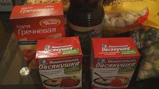 Цены на продукты из русского магазина Mix Markt. (Цены в Германии)(Всем привет в этом коротком видео , вы увидите маленькую закупку в русском магазине Германии, ну и конечно..., 2015-10-11T17:11:33.000Z)