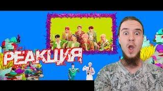 BTS (방탄소년단) 'IDOL (Feat. Nicki Minaj)' Official MV | Реакция на клип |