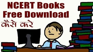 How To Free Download NCERT Books In Hindi