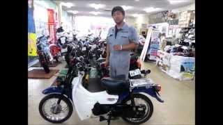 特選中古車☆4サイクルバーディ50!!FIモデル☆