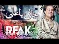 Jane Ya Ali | Rahat Fateh Ali Khan | Qawwali official version | OSA Islamic