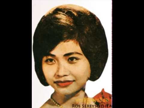 Mouy tngai la or bey dong by Ros sereysothea - Khmer popular old song