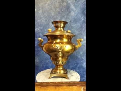 Antique Russian Brass Samovar by Voronstov in Tula, Russia