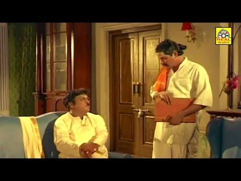 இதுவரை பார்க்காத நகைச்சுவை காட்சி| Tamil Top Funny Comedy | Old Comedy Scene