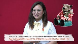 Publication Date: 2017-08-18   Video Title: 【英文5**   神奇G抄 2017】Elizabeth F