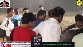 mubarkpur|kabaddi zone77|kabaddi auction|kabaddi world cup 2018|kabaddi live|malinga|aher|jhamola