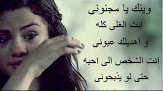 وليد الشامي مجنوني