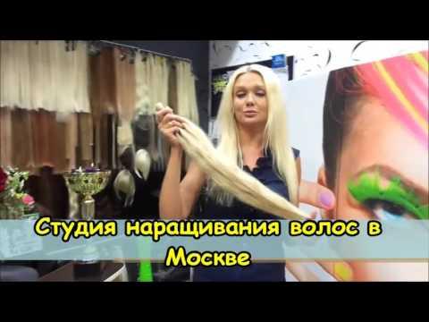 Наращивание Волос  в Студии Ольги Полоник