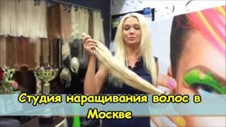 Отзывы клиентов  Магазин   Студия наращивания волос HAIR STAR Москва(Спасибо за ваши отзывы !!! Мы ценим это))) Это очень важно для нас))) Надеемся, что посещение нашей студи..., 2015-09-16T16:24:26.000Z)