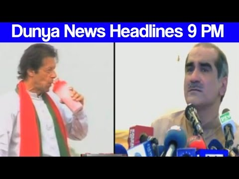 Dunya News Headlines and Bulletin - 09:00 PM - 1 July 2017 | Dunya News
