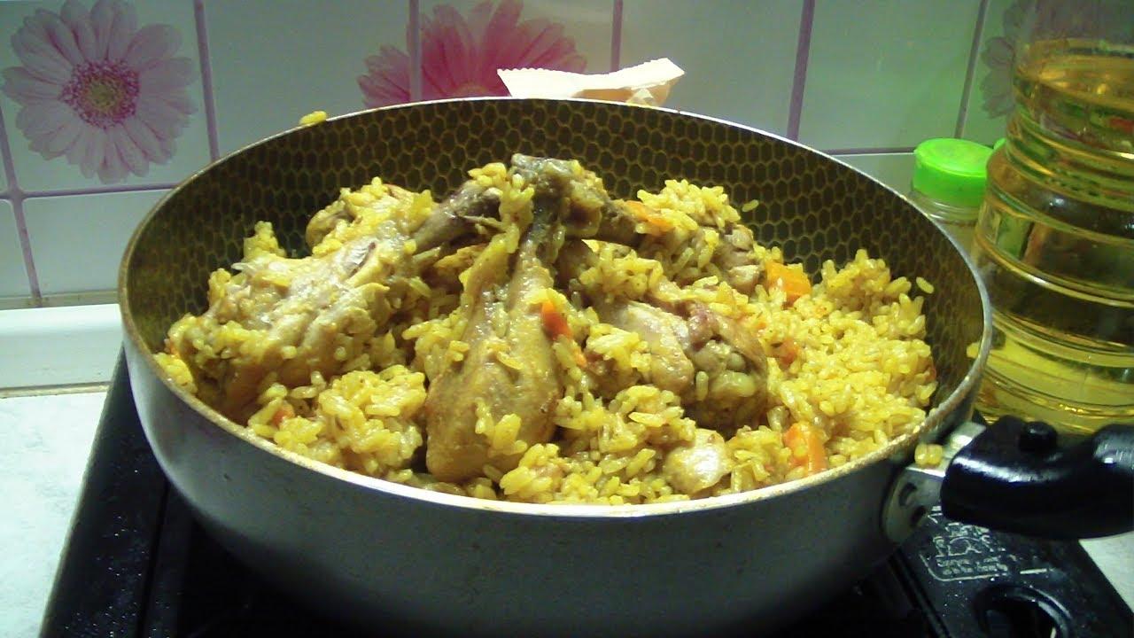 Плов с курицей,на сковороде.. - YouTube