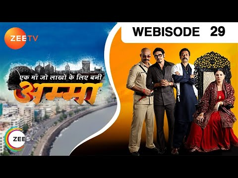 Amma | Hindi Serial | Ep - 29 | Shabana Azmi, Urvashi Sharma, Aman Verma | Webisode | Zee TV