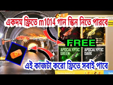free fire low price account for sale bangladesh💵💵 free fire id sale under 1000 rupees in today 💵💵 from YouTube · Duration:  10 minutes 25 seconds