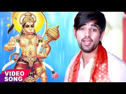 HANUMAN SPECIAL BHAJAN - Bhakti Ganga - Jitender Singh Anshu - Hanuman Bhajan