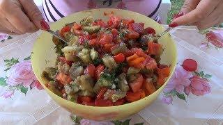 Салат беcподобный.  Вкусные рецепты из доступных продуктов.