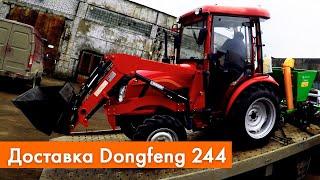 Түсіру трактор Донг фенг 244  пайдалану жөніндегі Нұсқаулық трактор