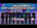 [FULL ENG SUB] 180602 Happy Camp with Nine Percent