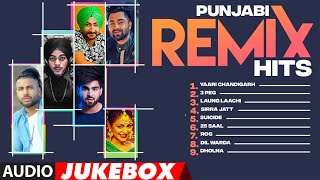 Punjabi Remix Hits | Audio Jukebox | Latest Punjabi Songs | Remix Punjabi Songs 2018