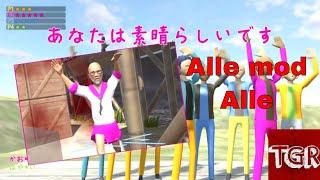 Alle mod Alle Nippon Marathon: Japansk tv show når det er bedst [DK]