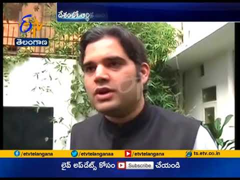 Varun Gandhi Wants Rich MPs | to Forego Salary to Reduce Inequality