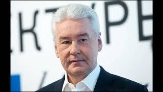Смотреть видео Сергей Собянин будет баллотироваться в мэры Москвы онлайн