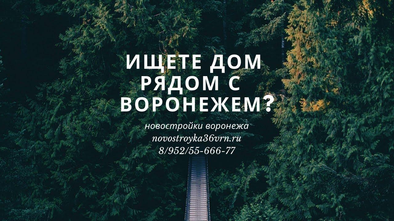 Судебный участок №3 мирового судьи бобровского района воронежской области.