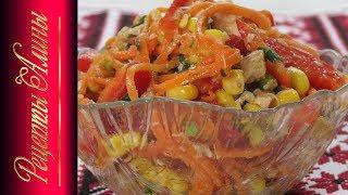 Вкусный салат без майонеза, он вам понравится . Рецепты Алины.