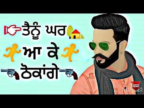 👍💯Best Attitude 😉 What's app Punjabi Status || Angel Sweety😘😘