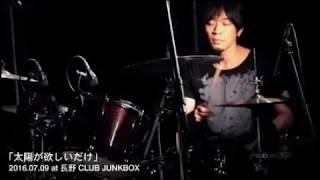 [LIVE] 9mm Parabellum Bullet - 太陽が欲しいだけ(Acoustic ver.)