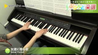 使用した楽譜はコチラ→http://www.print-gakufu.com/score/detail/88240...