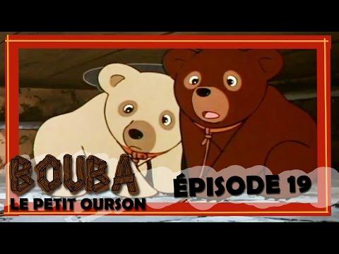 Bouba le petit ourson - Épisode 19 - Mauvais temps pour Bouba et Frisquette