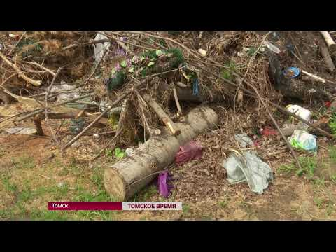 Надгробные плиты и венки: в окрестностях Томска обнаружена свалка с тоннами похоронной атрибутики