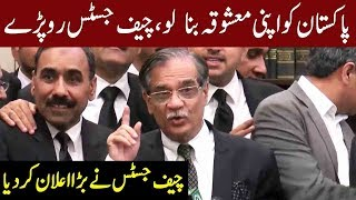 Make Pakistan darling for a year - Chief Justice Saqib Nisar | 20 October 2018 | Express News