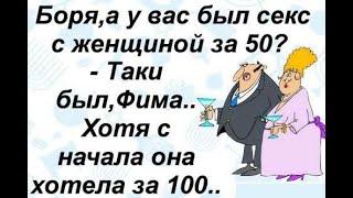ПОЗИТИВ , ЮМОР, СМЕХ