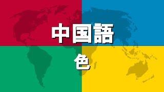 MultilingualAudioのチャンネル https://www.youtube.com/channel/UC6JE...