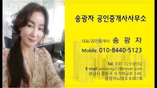 성남공단.성남아파트형공장 매매.임대 전문/경기도 광주 …