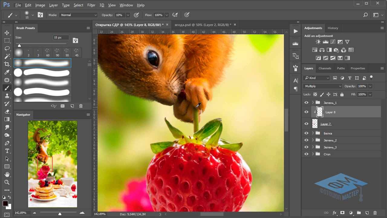 Как сделать открытку для печати в фотошоп, колокольчики