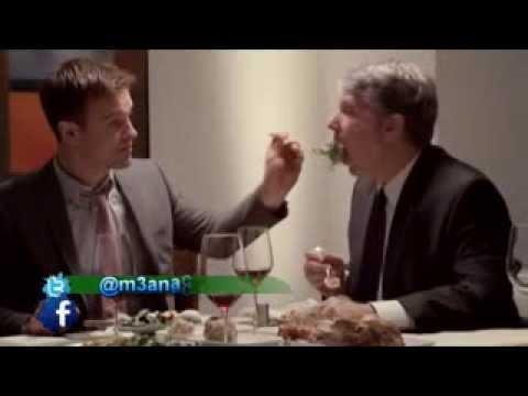 A Lobbyist And A Senator Walk Into A Restaurant