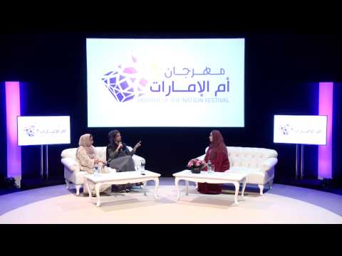 INNOVATIVE ENTREPRENEURSHIP PANEL - HE Sara Al Madani and Kawthar Bin Sulayem