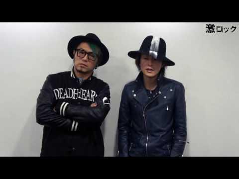 """MERRYらしい楽曲になった""ニュー・シングル『傘と雨』リリース!―激ロック 動画メッセージ"