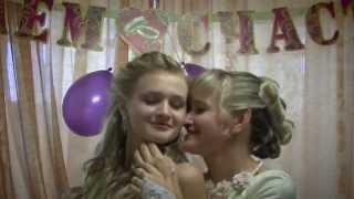 мама и дочка невеста  90814