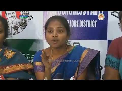 Zilla praja parishad Vice chairman Sirisha Slams TDP Leaders on Commenting MLA RK Roja