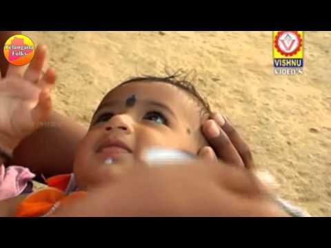 ఊగుతున్న ఉయ్యాల Video Song || Janapadalu || Telugu Folk Video Songs