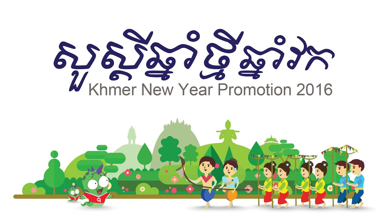 khmer new year Yearly calendar showing months for the year 2018 calendars – online and print friendly – for any year and month  khmer new year day (day 1) 15 apr: khmer new .