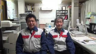 http://ko-jiyasan.com/shop/215/ 株式会社サンハウス.