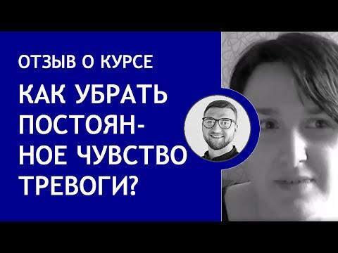 Работа без спецподготовки вакансии Кемерова
