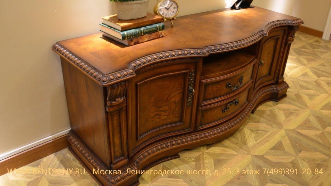 Эксклюзивная мебель из европы, сша и азии. Продажа мебели и предметов интерьера под старину по выгодным ценам.