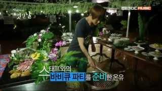 [TDLC♥] SHINee - Some Wonderful Day Ep 8 HD