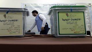 الانتخابات النيابية في الأردن .. حقائق لا تعرفها