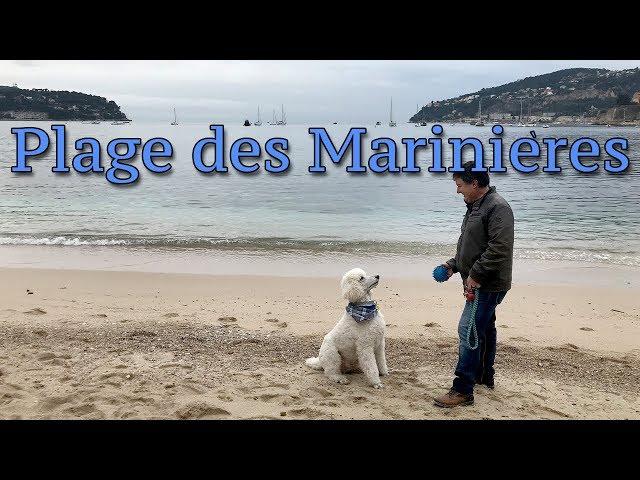 Plage des Marinières, France